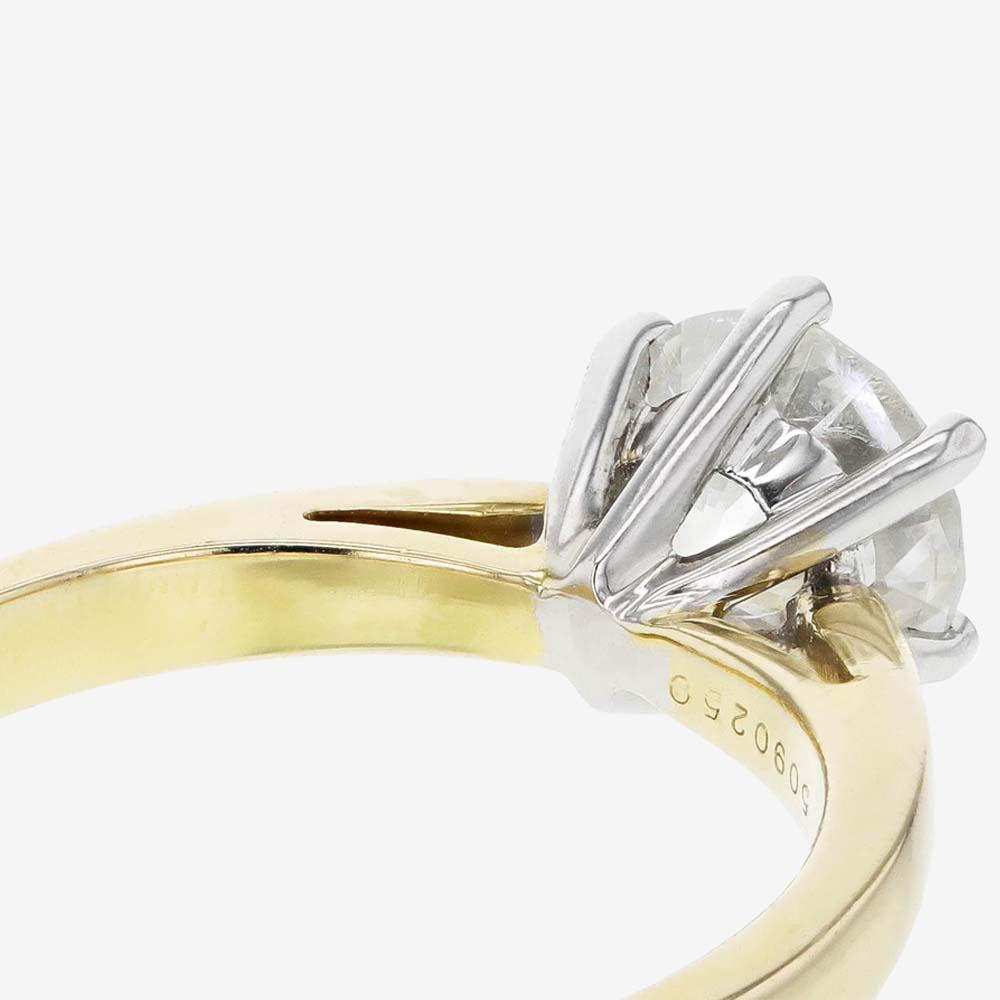 18ct Gold Diamond Solitaire Ring 1.23ct