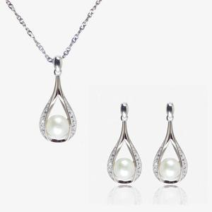 The Suzette Sterling Silver Cultured Freshwater Pearl Necklace & Earrings